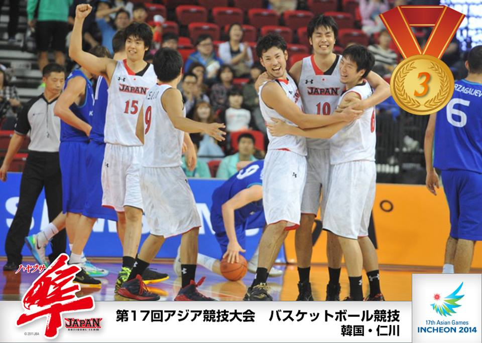 第17回アジア競技大会 男子最終...